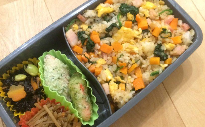 「弁当用チャーハン」冷めても美味しい炒飯を作る!